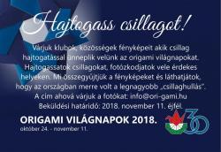 Origami Világnapokhoz kapcsolódó rendezvények 2018-ban